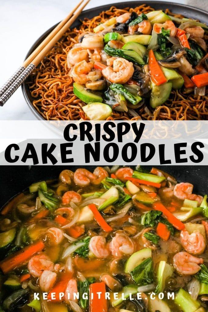 crispy cake noodle pin